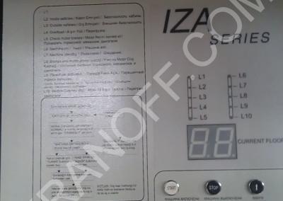 Грузопассажирский лифт IZA PAX 15/20